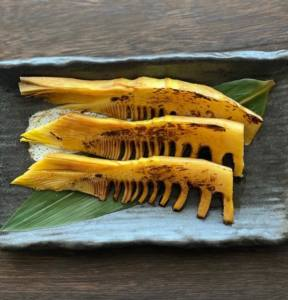 grilled young bamboo shoots